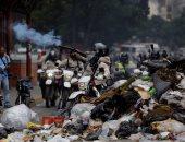 مصرع متظاهرين اثنين مع تواصل الاحتجاجات فى فنزويلا