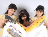 دراسة: التحفيز الكهربائى للمخ يساعد الأطفال الذين يعانون من صعوبات التعلم