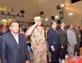 بالصور.. أسيوط تحتفل بذكرى ثورة 30 يونيو بعروض فنية لإنجازات الثورة
