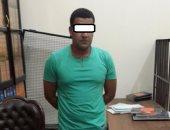 القبض على طالب لاتهامه بانتحال صفة ضابط شرطة بمنطقة المعادى