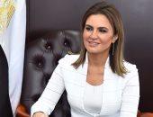 وزيرة الاستثمار: 7.8 مليار دولار قيمة الاستثمار الأجنبى المباشر العام الحالي
