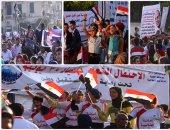 الآلاف يحتشدون أمام قصر عابدين للمشاركة باحتفالية مستقبل وطن بذكرى 30 يونيو