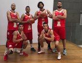 مصر تواجه ألمانيا فى مونديال كرة السلة