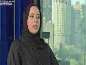 منى السليطى: قطر مولت الشيعة فى البحرين بالمال والسلاح
