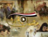"""حملة """"مصر 1095"""" تسرد انجازات برنامج الإصلاح الاقتصادى"""