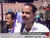 بالفيديو..أشرف رشاد: 30 يونيو يوم مهم فى تاريخ مصر علينا الاحتفال به فى ربوع البلاد