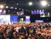 المعارضة بطهران تدعو لإلغاء مؤتمر تابع لمؤسسات إيرانية فى ألمانيا