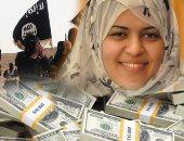 داليا زيادة تتوقع إدراج الإخوان على قوائم الإرهاب فى أمريكا قريبا