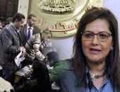 وزيرة التخطيط: موظفو الحكومة 5.2 مليون والنسبة الكبرى فى المحليات (فيديو)