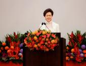 زعيمة هونج كونج تؤجل كلمتها السنوية إلى ما بعد زيارة بكين