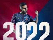 رسميًا.. باريس سان جيرمان يُجدد عقد ماركينيوس حتى 2022