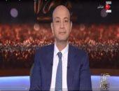 """عمرو أديب: مستشار ولى العهد السعودى تبرع لمستشفى""""وادى النيل"""" بـ18 مليون جنيه"""