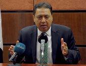وزارة الصحة: مصرع 6 مواطنين وإصابة آخر فى حادث سير بكفر الشيخ