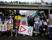 """البرلمان الأوروبى يمنح المعارضة الفنزويلية جائزة """"ساخاروف"""" لحرية الفكر"""