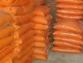 ضبط 550 كيلو أسمدة زراعية قبل بيعها فى السوق السوداء بالبحيرة
