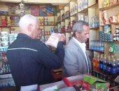 شرطة التموين تتصدى للفاسدين وتضبط 5 أطنان أغذية مجهولة المصدر