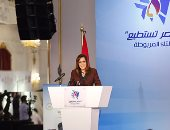 """بالصور.. وزيرة التخطيط: استراتيجية """"2030"""" تهدف لخفض نسبة الفقر للمرأة المعيلة لصفر"""
