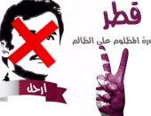 """صحف الإمارات عن """"خطاب تميم"""" : دون مستوى الأزمة وهزيل وفج"""