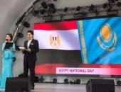 سفارة كازاخستان بالقاهرة تنظم أسبوعا ثقافيا أبريل المقبل