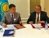 """اتفاق بين """"تحديث الصناعة"""" و""""انفست"""" لزيادة استثمار كازاخستان بمصر"""