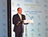 اليوم.. الرئيس السيسي يستقبل وزراء الإعلام العرب بقصر الاتحادية