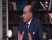 خالد بيومى: قررت الترشح لانتخابات الإسماعيلى وأدرس المنصب لخدمة النادى