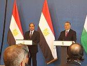 ننشر كلمة السيسى خلال المؤتمر الصحفى المشترك مع رئيس الوزراء المجرى
