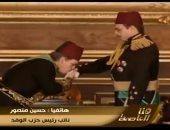 """نائب رئيس """"الوفد"""": وحيد حامد اعتمد على رواية واحدة فى تقبيل النحاس ليد الملك"""