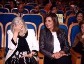 وزيرة الهجرة نبيلة مكرم وياسمين صبرى أبرز حضور حفل هانى شاكر الخيرى