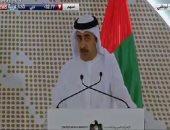 """وزير خارجية الإمارات يترأس الاجتماع الأول لـ """"حوار السياسات بين الإمارات واليابان"""""""