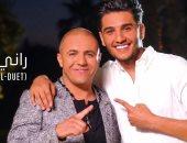 """عساف والشاب فضيل يحققان أكثر من مليون مشاهدة فى أسبوع بأغنية """"رانى"""""""