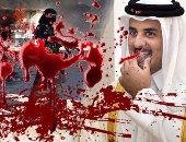"""""""العربية لحقوق الإنسان"""" فى أوروبا تدين التمويل القطرى لجماعات متطرفة"""