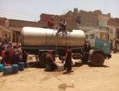قطع مياه الشرب عن 9 مناطق بمدينة أسوان 10 ساعات اليوم
