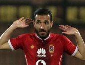 """الأهلي بدون """"أجانب"""" فى مباراة المصري.. اعرف التفاصيل"""