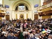 محلية البرلمان تتجه لاستجواب وزيرى التنمية المحلية والبيئة لتأخر شركة القمامة