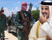 معارض قطرى يفضح إرهاب تميم والتخطيط لتفجير الكنائس فى مصر