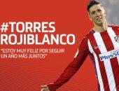 رسميا.. أتلتيكو مدريد يجدد عقد مهاجمه المخضرم توريس لموسم جديد