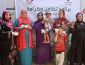 """وكيل """"تضامن كفر الشيخ"""": 35 ألف مستفيد ببرنامج """"تكافل وكرامة"""" فى المحافظة"""