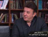 ميشال ضاهر: سيتم تكريم وحيد حامد فى مهرجان بيروت الدولى عن مسلسل الجماعة