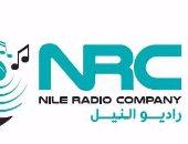 تعرف على خريطة مسلسلات وبرامج إذاعة راديو النيل في شهر رمضان