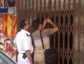 محافظة الإسكندرية تغلق وتشمع 3 محلات بدون ترخيص بحي شرق