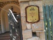 """محمد التابعى وفؤاد حداد وعمار الشريعى أول مشاهير """"عاش  هنا"""" بـ القاهرة"""