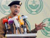 الشرطة السعودية تُسقط طائرة لاسلكية فى حى الخزامى بالرياض