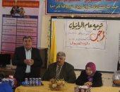 وكيلة تعليم شمال سيناء تكرم 4 من موجهى مادة الرياضيات بشمال سيناء