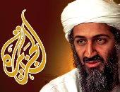 """""""الجزيرة"""" و""""القاعدة"""" وجهان لعملة واحدة.. وثائق """"بن لادن"""" تكشف التنسيق المشترك بين القناة والتنظيم الإرهابى..زعيم """"القاعدة"""" يطلب من القناة إعداد فيلم عن ذكرى تفجيرات 11 سبتمبر"""
