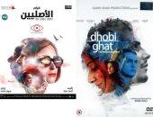 """سباق ساخن على أفضل فيلم فى حفل توزيع جوائز السينما العربية """"ACA"""""""