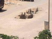 """""""صرف القاهرة"""" ترد على شكوى تكسير الشوارع فى زهراء المعادى"""
