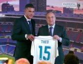 بالفيديو والصور.. ريال مدريد يقدم ثيو هيرنانديز لوسائل الإعلام