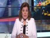 """أمانى الخياط: """"لو عرف الشعب المصرى حقيقة شركة """"إبسوس"""" شعره هيشيب"""""""