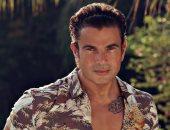 """عمرو دياب يطرح برومو ثانى أغنيات ألبومه الجديد """"جنب حبيبى"""" اليوم"""